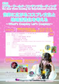 2013_contents
