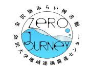 ZERO_JOURNEY