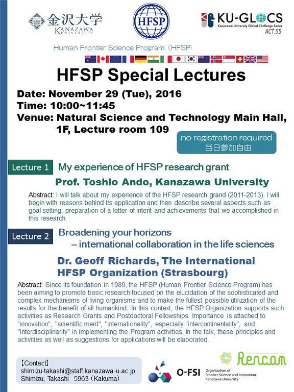 HFSP lecture poster.jpg
