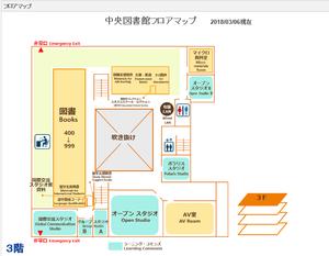 vbl-library3floormap.png