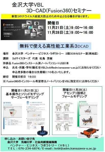 vbl-CAD-r2.jpg