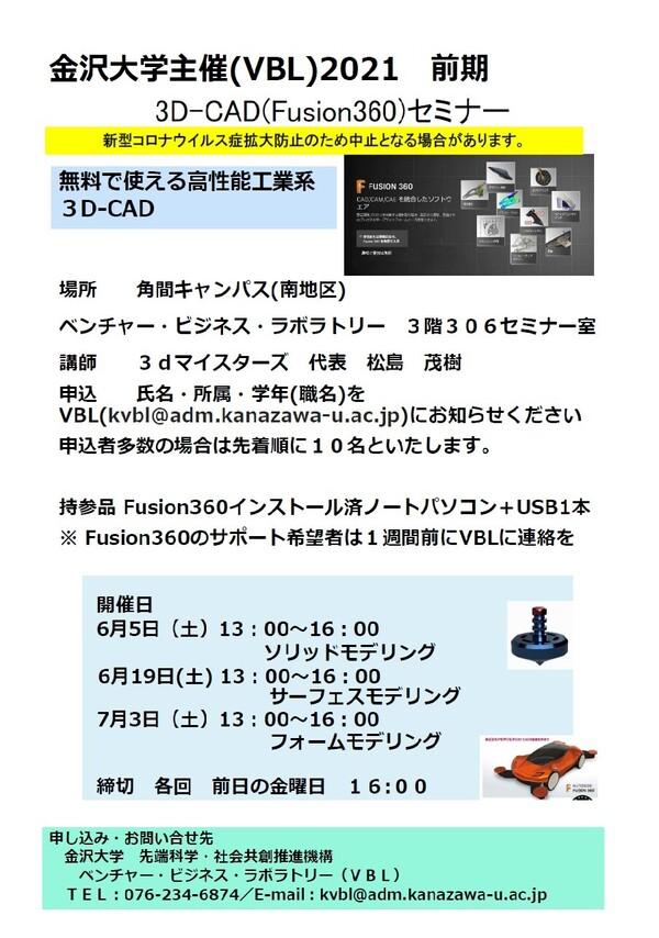 vbl-CAD-r3_2.jpg