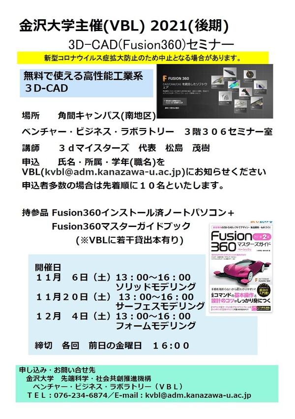 vbl-CAD-r3-2.jpg