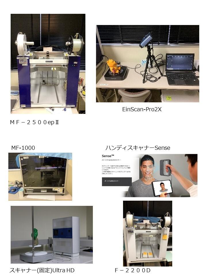 3dプリンタ2020.jpg